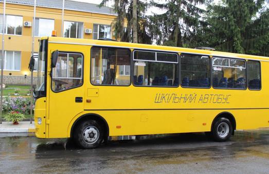 Для опорных школ Кировоградской области купят пять школьных автобусов