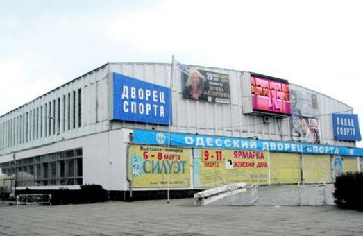 В Одессе возле Дворца спорта планируют построить многоуровневый паркинг