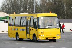 Украинские школьные автобусы: в чем их особенности и кто их выпускает