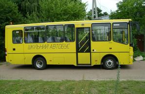 Школьникам Сарненского района Ровенской области покупают два новых автобуса