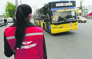 В Киеве уволят всех кондукторов, которые работают в коммунальном транспорте