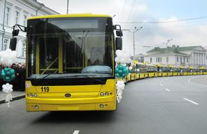 Власти Полтавы подписали договор с ЕБРР о кредите на закупку новых троллейбусов