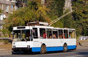 Пассажиры нового троллейбусного маршрута в Днепре будут платить за проезд всего одну гривну