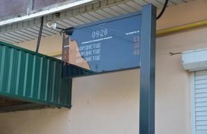 В Черткове Тернопольской области запустили еще три табло, которые информируют о движении автобусов