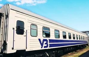 «Укрзализныця» показала модернизированный плацкартный вагон