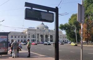 В Одессе появилось еще одно онлайн-табло на конечной остановке троллейбусов на Привокзальной площади