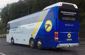 Автобус «Международных авиалиний Украины» в Виннице будет останавливаться у железнодорожного вокзала