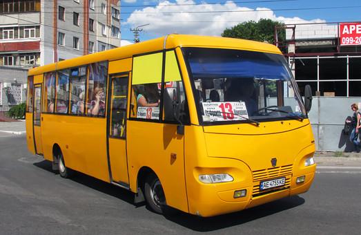 В Павлограде вводят «электронный билет» для пассажиров-льготников
