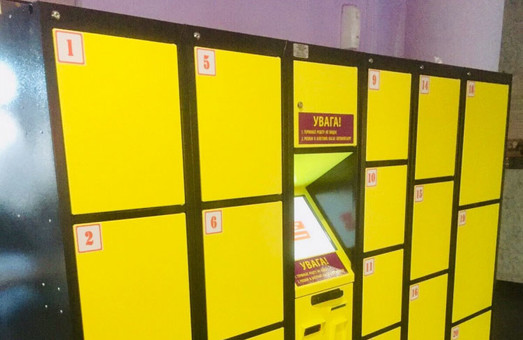 На Международном автовокзале Одессы появились автоматические камеры хранения