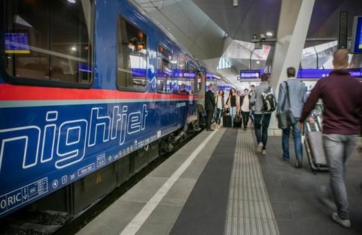 Из Одессы в Краков, Вену и Грац можно будет доехать поездом с пересадкой в Перемышле