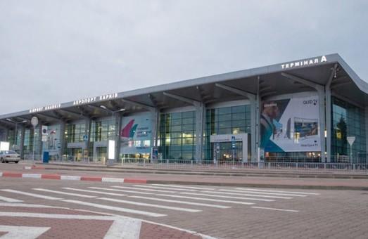 В аэропорту Харькова собираются расширить действующий терминал
