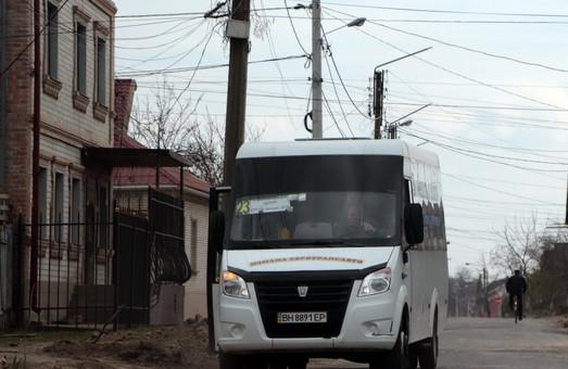 На День города в Измаиле Одесской области перекрывают улицы в центре и обещают работу маршруток до часу ночи