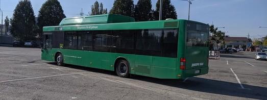 Новый перевозчик Днепра – компания «Днепробас» будет возить пассажиров на автобусах большого класса