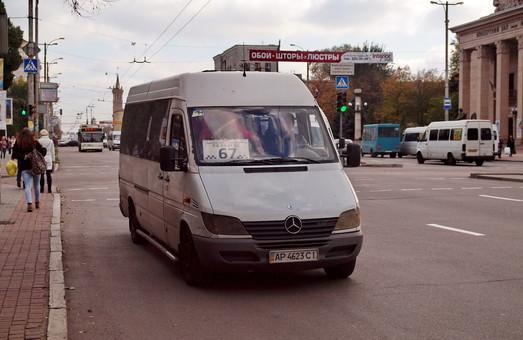 В Запорожье провели профилактическую беседу с автоперевозчиками