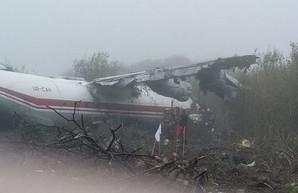 Во время авиакатастрофы под Львовом погибло пятеро людей