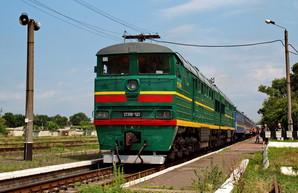 Херсонцам обещают до конца года запустить еще один поезд «Интерсити» в Киев