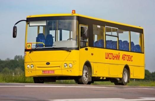 В Кировоградской области рассказали о средствах, которые выделили на школьные автобусы
