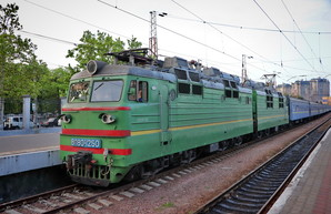 Билеты на 16 поездов, которые курсируют в направлении восточной Украины, теперь можно купить за 45 суток до отправления поезда