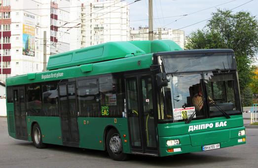 В Днепре «маломерные маршрутки» постепенно заменяют на автобусы большого класса
