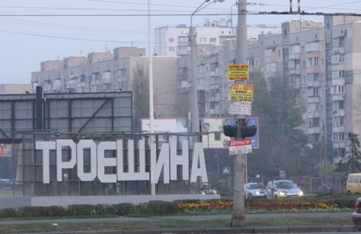Виталий Кличко заявил, что для строительства линии метро на Троещину понадобится три – пять лет