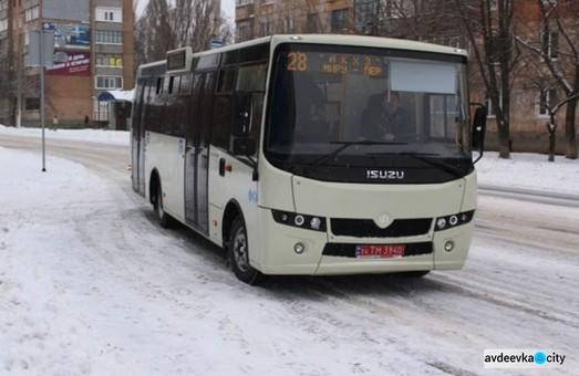 Авдеевка Донецкой области хочет закупить два новых автобуса