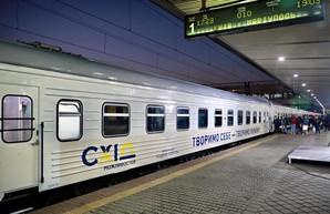 «Укрзализныця» запустила второй состав скорого поезда Киев – Мариуполь