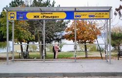 На совещании в мэрии Николаева обсуждали строительство троллейбусной линии вокруг Намыва