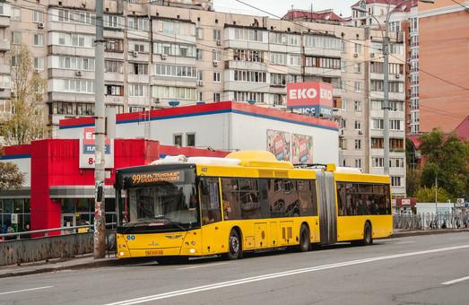 «Киевпастранс» покупает восемь новых автобусов
