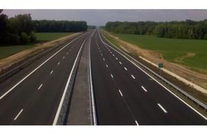 Румыния и Молдова планируют построить новую автодорогу в Одессу