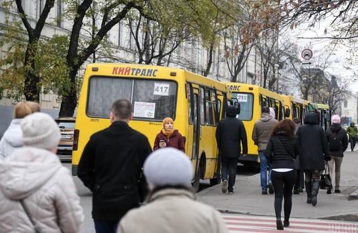 В маршрутках Киева устанавливают валидаторы, однако период экспериментальной эксплуатации системы «э-билет» могут продолжить