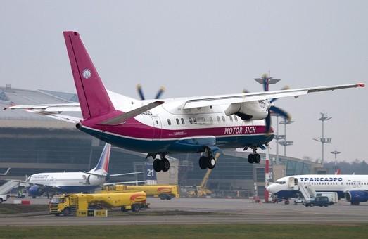 Украинская авиакомпания  «Мотор Сич» отменяет авиарейсы из Киева в Одессу и Львов