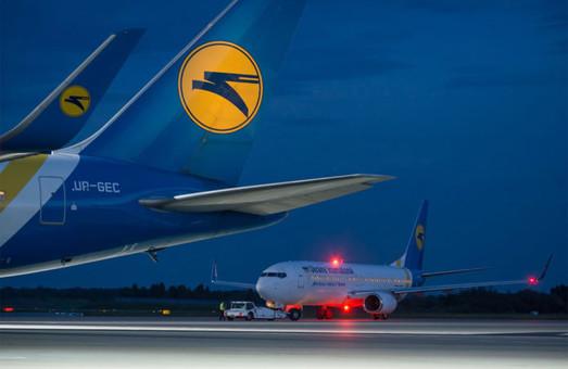 «Международные авиалинии Украины» перестают летать из Киева в Краков и Бангкок
