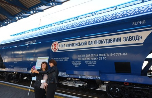 Крюковский вагоностроительный завод в этом году построил более 4500 грузовых вагонов и всего 6 пассажирских