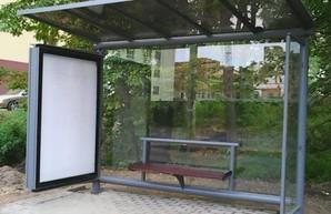 В Харькове перенесли ряд остановок на автобусных маршрутах