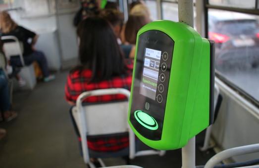 В Харькове продолжается внедрение электронного билета