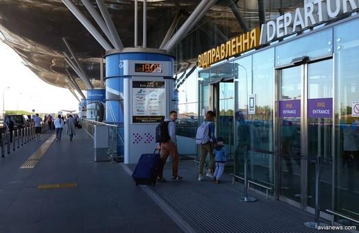 Международный совет аэропортов снова назвал Борисполь вторым по темпам роста пассажиропотока аэропортом Европы