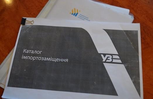 «Укрзализныця» нашла украинские заменители для 600 деталей, которые экспортировались из России
