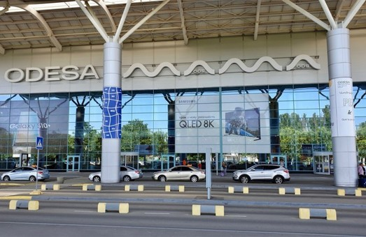 С конца этой недели в аэропорту Одессы новый терминал будет обслуживать пассажиров «Windrose» и «SkyUp»