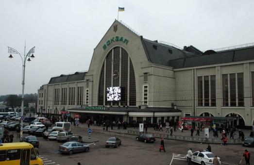 «Укрзализныця» планирует провести масштабную реконструкцию столичного Центрального железнодорожного вокзала