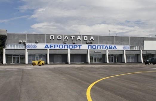 Аэропорт в Полтаве планируют законсервировать