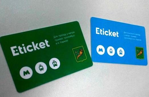 Харьковским льготникам продолжают выдавать «электронные билеты» на общественный транспорт