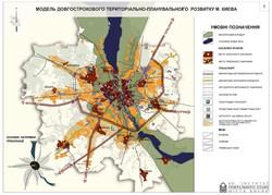 Власти Киева в перспективе планируют закрыть аэропорт «Жуляны» и вместо него построить новый