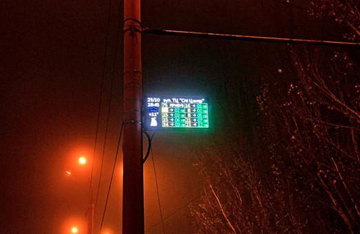 В Николаеве информацию о прибытии коммунальных автобусов выводят на табло на остановках