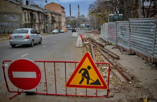 В Одессе ищут подрядчиков для проведения ремонта улиц
