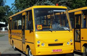 Для школьников Черновицкой области купили два школьных автобуса