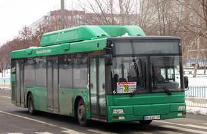 В Днепр прибыло 26 автобусов большого класса