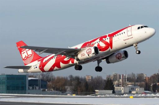 Авиакомпания Ernest лишается лицензии