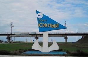Администрация порта Пивденный под Одессой ищет перевозчика для круглосуточной доставки сотрудников