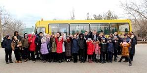 Инклюзивно-ресурсный центр в Татарбунарах Одесской области получил специализированный школьный автобус