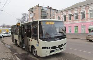 В Полтаве на маршруты начали выпускать новые автобусы «Атаман»